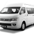 Foton View CS2 High Roof Van Similar to Toyota Hiace (Manual)