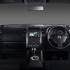 Nissan X-Trail 2012 (Auto)