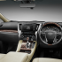 Toyota Alphard 2017 (Auto)